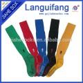 高档毛巾底足球袜,世界杯足球袜,足球队足球袜,广东袜子工厂