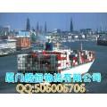 厦门港到雅加达JAKARTA海运物流运费/石材买单进出口报关