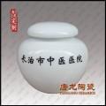 定做养生健康陶瓷中药罐
