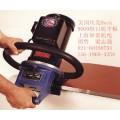 美國埃克工業Heck9000手持式坡口機,倒角機,斜邊機