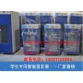 鄭州溫奶箱廠家,學生奶恒溫奶箱,報價|圖片