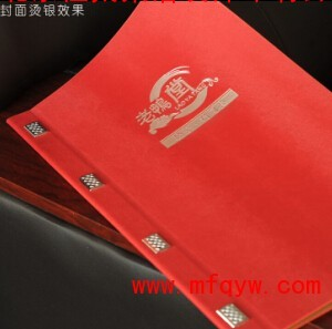 北京专业做菜谱印刷、菜谱加工菜谱制作