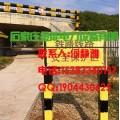 黔東南滬昆線安全區AB樁 界樁價格