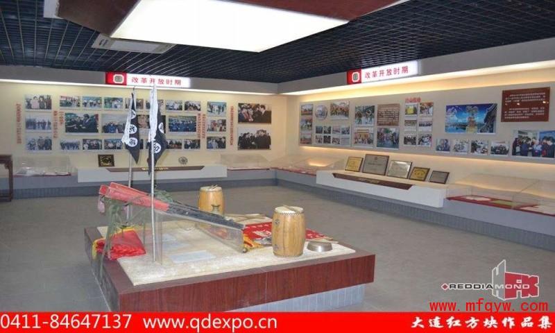大连红方块展览展示策划公司在设计策划乡村记忆博物馆时,包含以下几图片