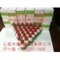 菌和JH-002印油、银行机器专用印油、特种纸专用印油
