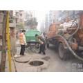 杭州下沙清理化粪池85041469下沙抽工厂化粪池