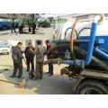 安吉县化粪池清理13071886623安吉县管道疏通清淤