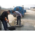 德清县化粪池清理13071886623德清县雨水管道清淤