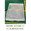 卓野CY60皂基用于制作手工皂与精油皂的主要原材料载体