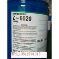 烤漆密著劑附著力促進劑道康寧6020硅烷偶聯劑原裝進口
