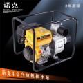 4寸汽油自吸水泵自吸抽水泵