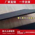 高密度聚乙烯泡沫板 黑色硬质水渠填缝板 厂家靠谱很重要