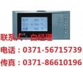 NHR-6610R,冷量积算仪