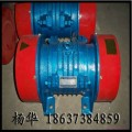 JZO-50-6振动电机丨6级3.7KW卧式振动电机