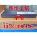 Optix中兴ZXMP S200