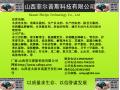 鱼药 渔药 消毒剂 杀虫剂 水质改良剂 (10)