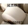 包芯纱供应 涤棉氨纶包芯纱 质优价廉