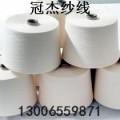 气流纺棉纱 纯棉纱线价格低廉 现货促销