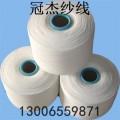 紧密赛络纺人棉纱 量大从优现货特惠促销