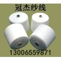 厂家供应莫代尔系列 莫棉混纺纱线质优价廉
