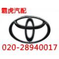 丰田RAV4汽车配件