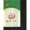 QS認證食品袋