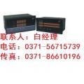 HR-WP-DC-XC903 直流电压表