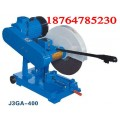 400A型砂轮切割机,型材切割机厂家热销优惠中