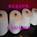 16s环锭纺人棉纱 环锭纺16支粘胶纱