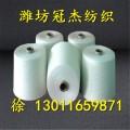 涤纶纱30s环锭纺 30支环锭纺纯涤纱
