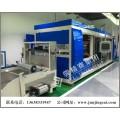 PLC编程控制全自动吸塑机 微电脑恒温式吸塑成型机