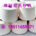 32s环锭纺纯棉纱 环锭纺32支全棉纱