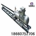 现货特惠KHYD40岩石电钻 探水钻机 2KW打孔机