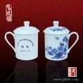 年终纪念品茶杯定做 年终会议茶杯定制