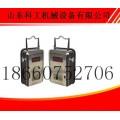 現貨特惠GCG-1000粉塵傳感器  粉塵濃度傳感器