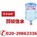 高唐路农夫山泉桶装水价格销售送水电话