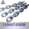 Φ30*108B级C级圆环链条