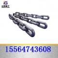 38*137矿用紧凑链条