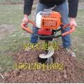 大功率159CC挖坑機大鉆頭雙人操作挖坑機價格