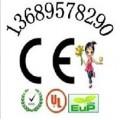 RFID超高頻讀寫器SRRC認證IC讀卡器CE認證價格多少