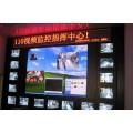 110联网报警系统-110联网报警平台