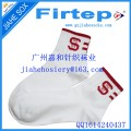 纯棉男士冬季篮球袜 短筒运动袜