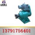 科工科工牌GL-16P锅炉炉排减速机