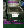北京市西城区哪里有卖洗碗机的   双槽洗碗机厂家出厂价