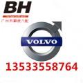沃尔沃S70汽车配件