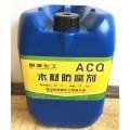 供应ACQ-D木材防腐剂
