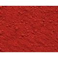 高純氧化鐵紅