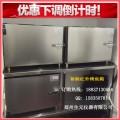 河南三门峡烤鱼箱厂家直销 电烤鱼箱加热管