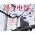 貴州遵義大量供應非晶合金高壓變壓器13908177207