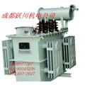貴州修文銷售油浸式配電高壓變壓器13908177207